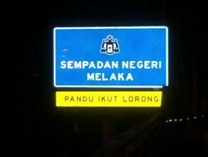 Damansara-20121115-00386